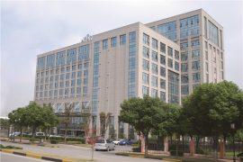 Хятад HQ